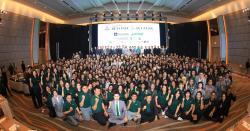 บริษัท ศรีกรุงโบรคเกอร์ จำกัด ผู้นำด้านธุรกิจนายหน้าประกันวินาศภัยชั้นนำของประเทศไทย จัดงานแถลงข่าว SRIKRUNG 2020 BEYOND OUR SUCCESS เพื่อประกาศความสำเร็จ และเดินหน้ารุกตลาดประกันภัยให้ครบวงจร ตั้งเป้าการเติบโตด้วยยอดขาย 4,040 ล้านบาท หรือคิดเป็นอัตราการขยายตัวกว่า 24เปอร์เซ็นต์ พร้อมเปิดตัว