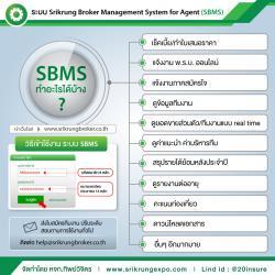 ระบบ SBMS ทำอะไรได้บ้าง  1. เช็คเบี้ย ทำใบเสนอราคา 2. แจ้งงาน พ.ร.บ. ออนไลน์ 3. แจ้งงานภาคสมัครใจ 4. ดูข้อมูลทีมงาน 5. ดูยอดขายส่วนตัว/ทีมงาน 6. ดูค่าแนะนำ/ค่าบริหารทีม 7. สรุปรายได้ประจำปี 8. รายงานต่ออายุ และอื่นๆ อีกมากมาย